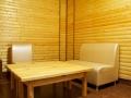 grandhotel-dombai_service_spa_sauna_02