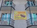 Золотой Мустанг, Домбай, фасад корпуса №1