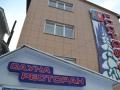 Гостиница Ростов ру Домбай официальный сайт