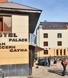 Front view of the hotel