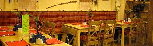 ресторан «Музей» Домбай