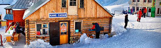 Домбай, кафе «Салям»